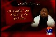 MQM Quaid Mr Altaf Hussain strongly condemns the Paris terror attack