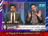 Faisal Raza Abidi Exclusive - 7 January 2015