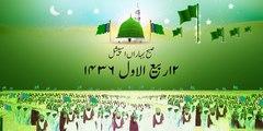 12 Rabi ul Awwal ke din abr e Baharan Chahay Mairay Sarkar