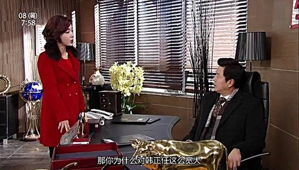 暴風的女子 第49集 Lady of the Storm Ep49