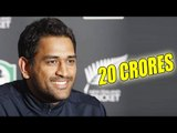 Dhoni Paid Rs 20 Crores For Biopic?