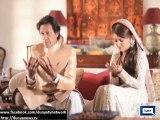 Dunya News - Got to know about Imran's marriage through media: Aleema Khan