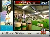 How India is Destroying Pakistani Economy, A Short Film