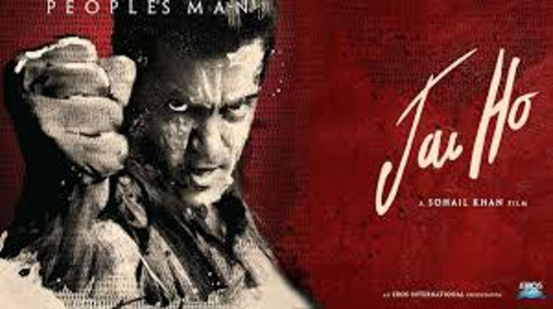Jai Ho 2014 Full Movie Official Video Trailer Feat Salman Khan Video Dailymotion