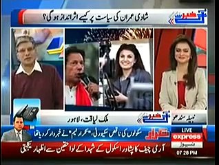 Khabar Se Agey 8 January 2015 Express