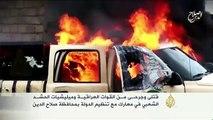 قتلى وجرحى من القوات العراقية ومليشيات الحشد الشعبي