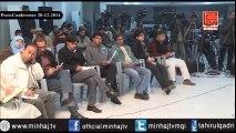 3-3 - Dr. Tahir-ul-Qadri presents 14... - Pakistan Awami Tehreek (PAT) -