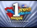 Mumbai Metro fares to rise by up to Rs.40 - Tv9 Gujarati