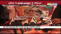 Bhai Gurbaksh Singh Khalsa's hunger strike enters 57th day   Police stopped Khalsa from entering Punjab