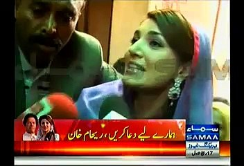 Reham Khan Media Talk � 9th January 2015