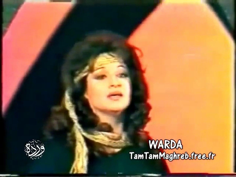 Warda Dari Ya Dar داري يادار برنامج جديد في جديد