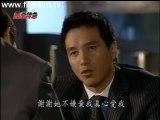HongKongExpress 24 End_1
