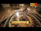 Habibi  Ya Rasool Allah (Naat) Qari Shahid Mehmood Qadri - New Naat [2015] - Naat Online
