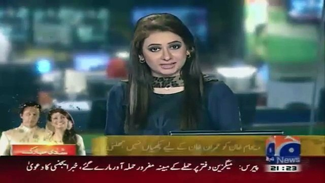Geo News Headlines 10 January 2015, Imran Khan pay all electric bills and taxes for Reham Khan