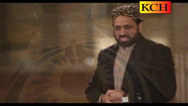 Dill  Di  Tasbhi (Hamd) - Qari Shahid Mehmood Qadri - New Naat Album [2015] - Naat Online