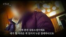 추적 60분 20150110 FULL HD 토렌트 감상 토도우