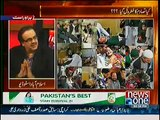 Dr. Shahid Masood's Reply to Fawad Chaudhary's Harsh Comments Very Gently