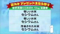 Married woman ニコ生 セクシー 母乳おっぱい ポロリ 事故