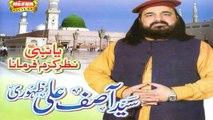 Syed Asif Ali Zahori - Rooh Make Rehndi Hay - Latest Rabil Ul Awal Album 1436