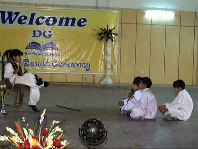 Pakistani Schoo Functions Play or School children Skit
