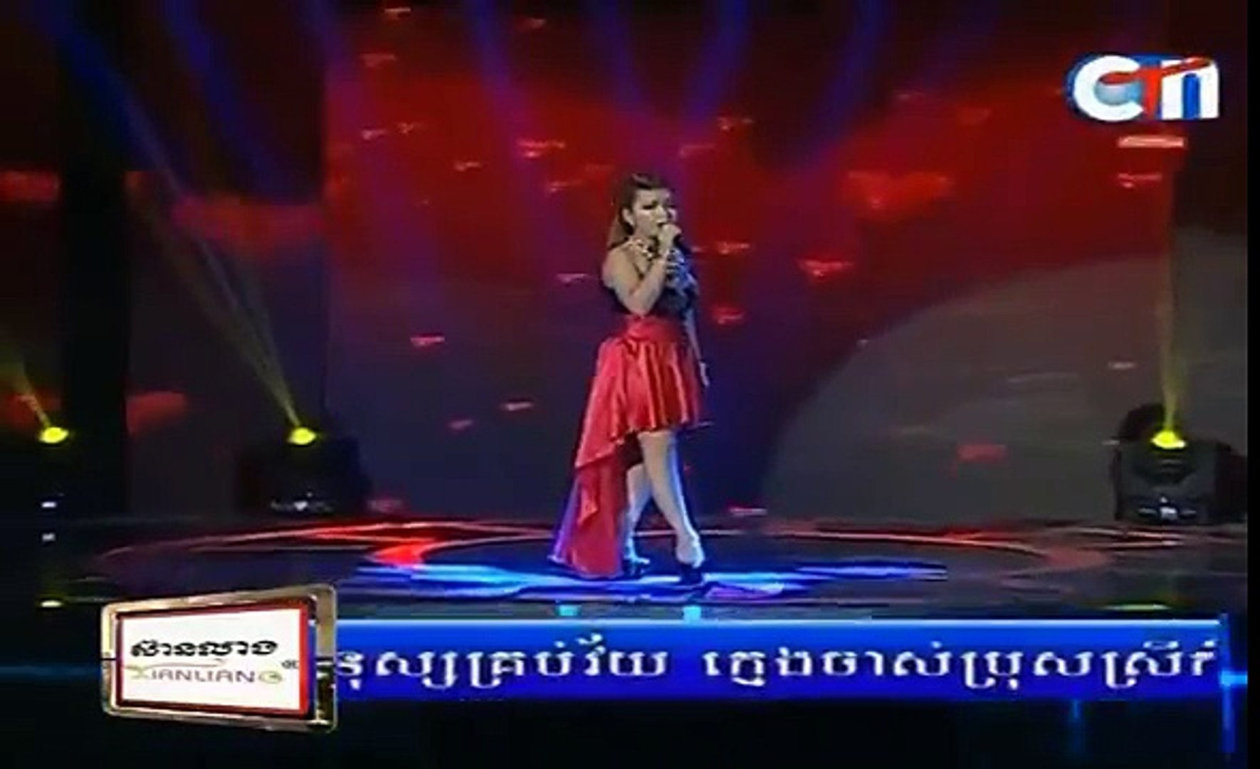 Khmer comedy 2015 | CTN Yung Chanyka Songs 11-Jan-2015 | Khmer comedy new This Week 2015