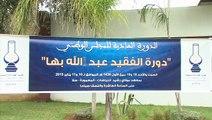 (سلا .. انعقاد الدورة العادية للمجلس الوطني لحزب العدالة والتنمية (دورة عبد الله بها