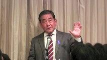 西村眞悟先生 講演 『日本人よ、誇りを取り戻せ!』 中編:第38回(最終回)慰安婦問題パネル展