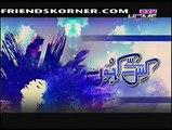 Kis Sey Kahoon Episode 6 on Ptv in High Quality 11th January 2015 - DramasOnline