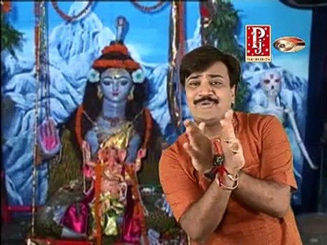 Pi Karke Bhang Ka Pyala By Shyam Agarwal || Latest Devotional Song