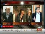 Fight Of Harsh Words Between Mian Mehmood-ur-Rasheed(PTI) and Daniyal Aziz(PML N), Daniyal Aziz Misbehaved