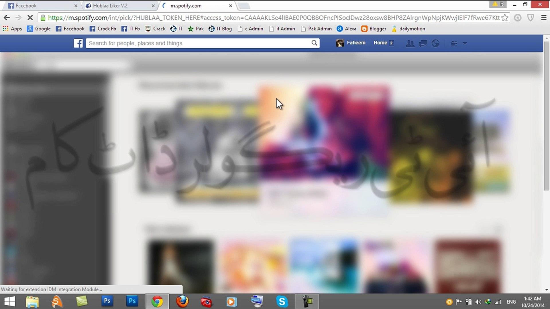 How to Free LIke Facebook Page 10,000 liker Free Urdu-Hindi