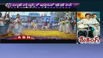 Exclusive : Making of Gopala Gopala - Pawan Kalyan, Venkatesh, Shriya Saran - Part 2