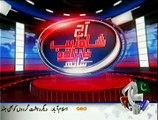 Aaj Shahzaib Khanzada Ke Saath ~ 12th January 2015 - Pakistani Talk Shows - Live Pak News