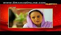Garr Maan Reh Jaye Episode 22 part 1 - 12th January 2015 - EastDrama