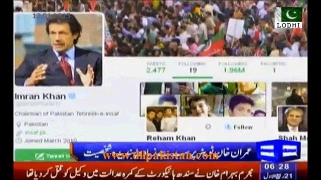 Imran Khan most followed politician of Pakistan on Twitter - Jemima Follows Imran & Reham Khan