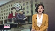 U.S. welcomes S. Korean efforts to improve inter-Korean ties