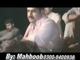 Pashto New Awesome Rabab Mange Tang Takor