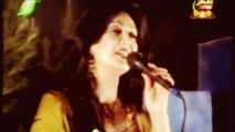 Naghma - Bacha Moshe Moshe