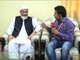 Ameer Jamaat e Islami Siraj-ul-Haq Interview  at Mansoora