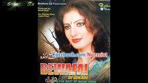 Baran - Nazia Iqbal 2015 Tapay - Pashto New Songs 2015