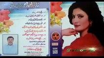 Naz Darsara Khwand Kawi - Nazia Iqbal 2015 Tapay - Pashto New Songs 2015