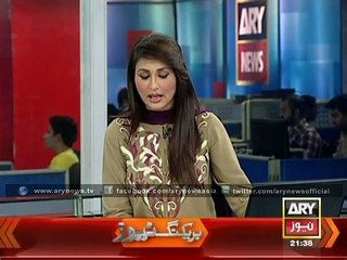 BREAKING NEWS! - Five suspects of Peshawar school attack captured in Afghanistan