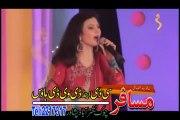 Nazia Iqbal New 2015 song Der Ashiqana Ghundi Mahool Dy