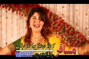 Nazia Iqbal Pashto 2015 new HD song Dera Ashiqana Ghundi Makham Dy