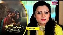 Behnein Aisi Bhi Hoti Hain Episode 156 on ARY Zindagi in High Quality 13th January 2015