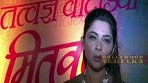 Mitwa Music Trailer Launch   Swapnil Joshi, Sonalee Kulkarni   Prarthana Behere !