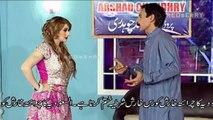 Silki New Stage Drama 2014 Punjabi Comedy Stage Show -  PakTvFunMaza
