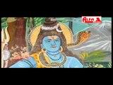 Shiv Har Har Har Bum Bhole - Rajasthani song