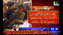 KPK Govt orders to terminate Afghan Mohajirs from all Govt & private jobs within 24 hours!