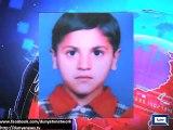 6-year-old child murderer arrested  dunya news